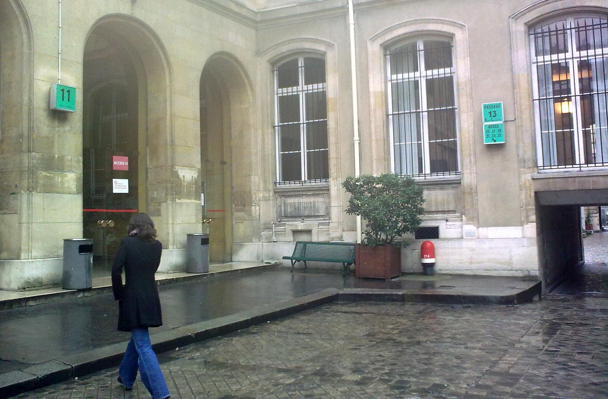Entrance 11